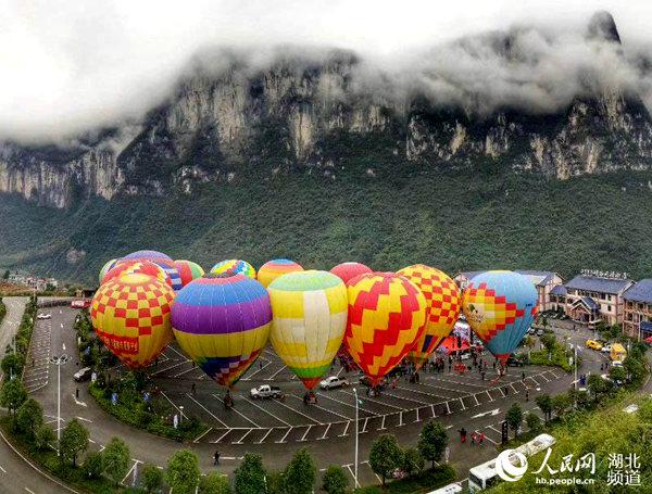 2018中国恩施大峡谷热气球旅游节盛大开幕【2】