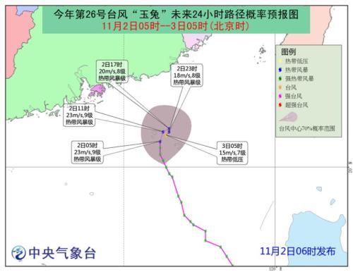 冷空气将影响北方大部 闽粤沿海将有明显风雨天气