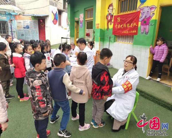 四川仁寿县第二人民医院开展健康体检进校园活动
