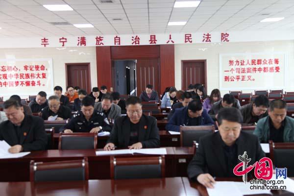 丰宁法院进行中国共产党政法工作条例知识考试