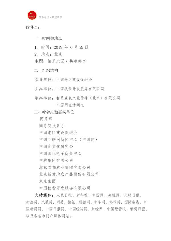webwxgetmsgimg(2)_副本.jpg