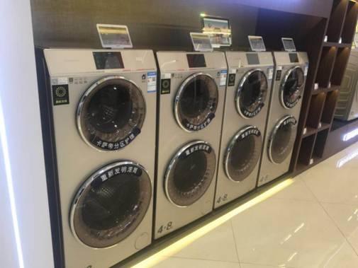 高端智能单品:卡萨帝双子云裳智慧洗衣