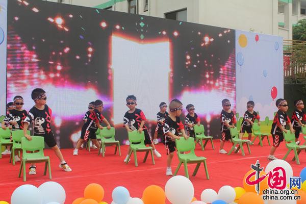 椅子舞蹈pp.jpg