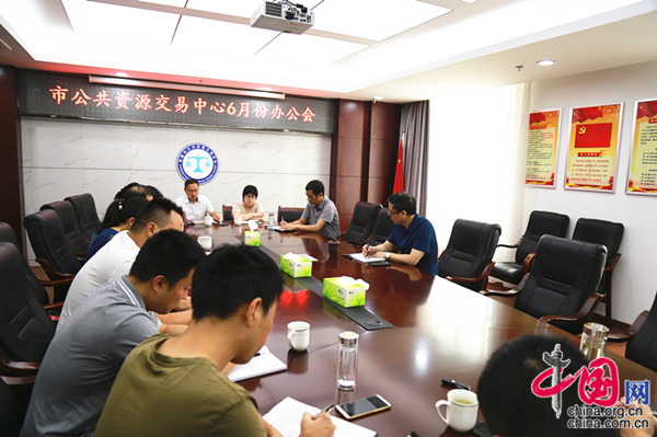 http://www.mfrv.net/wenhuayichan/37311.html