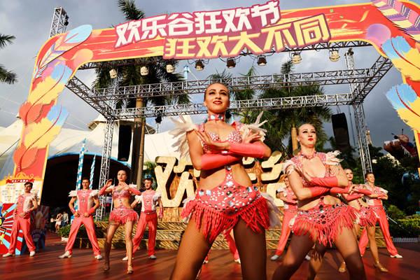 深圳欢乐谷缤纷演艺狂欢来袭 玛雅水公园音乐轰趴引爆夏日