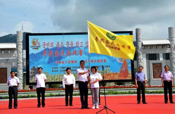 http://www.edaojz.cn/xiuxianlvyou/171911.html