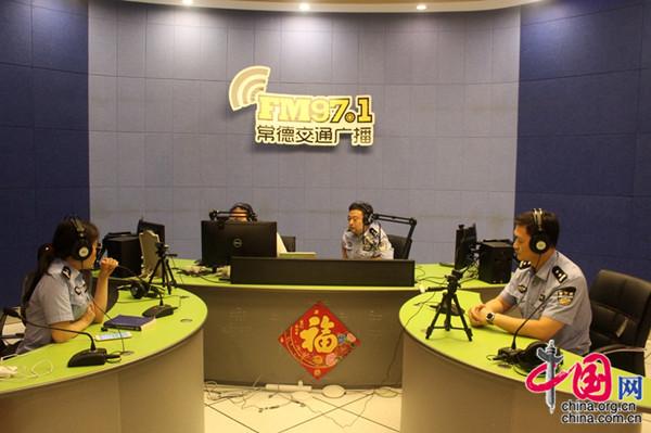 图五:做客交通广播电台宣传.JPG