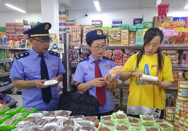 围场县市场监管局开展中秋节食品专项检查