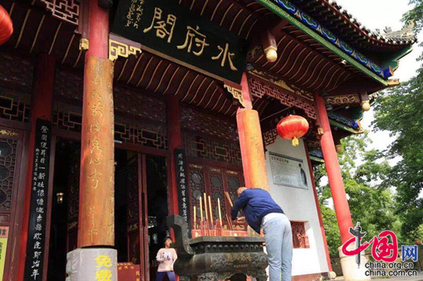 中秋将至 中国桃花源邀您一起中秋祈福