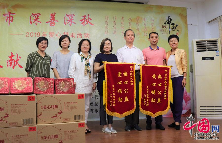 中国网1.jpg