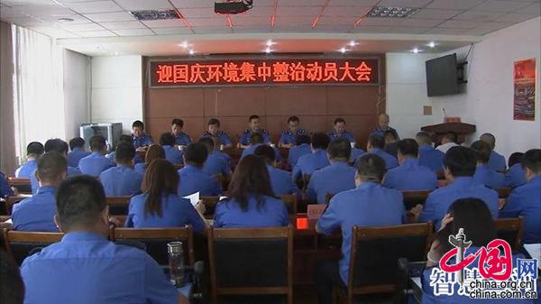 迎国庆 三河市城管集中整治城市环境