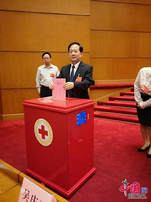 廊坊爱康医院院长参加中国红十字会第十一次全国会员代表大会