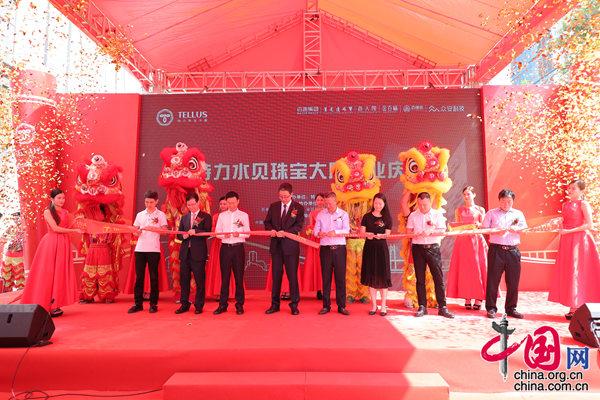 中国网2.jpg