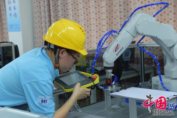 湖南省工业机器人技能大赛闭幕