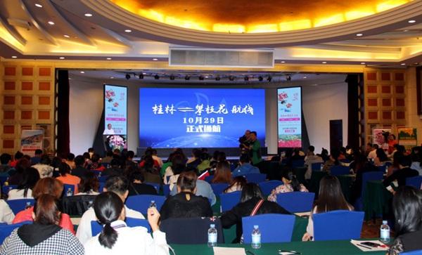 桂林至攀枝花航线10月29日正式开通
