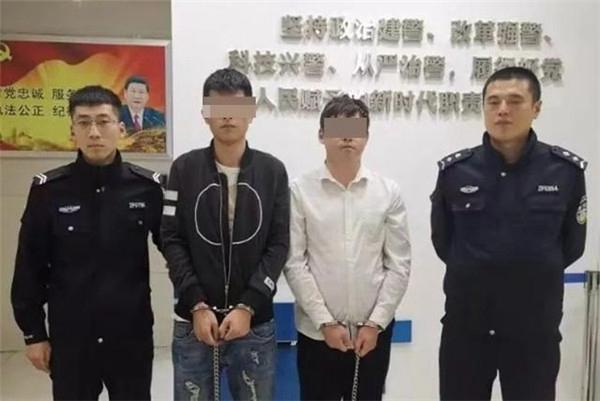 烟台芝罘公安抓获两名电信诈骗嫌疑人