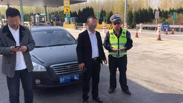 男子无证驾车 被海阳高速交警查处