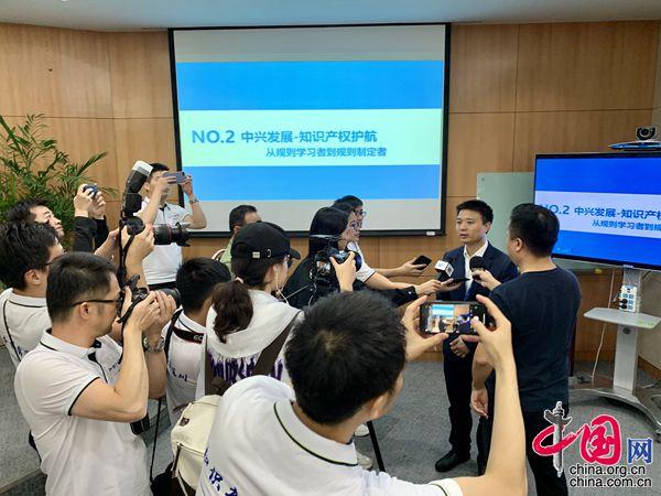深圳在知识产权创造、促进、保护上持续发力